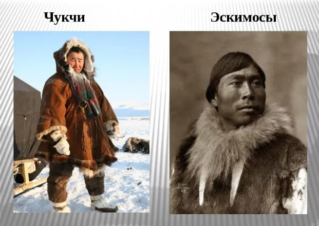 Неожиданные факты о народах России