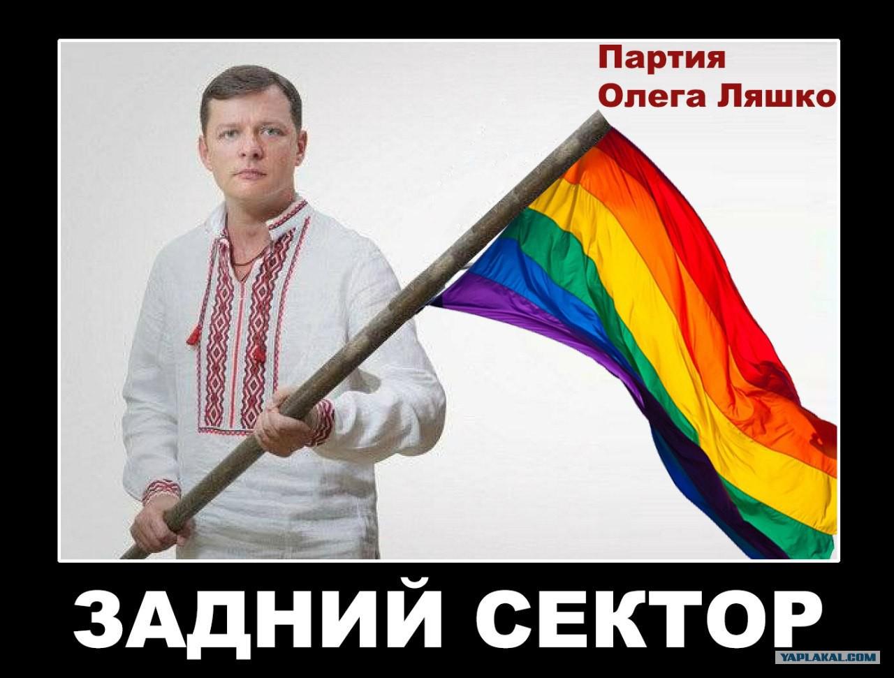 Хочу познаком гей москва фото 391-122