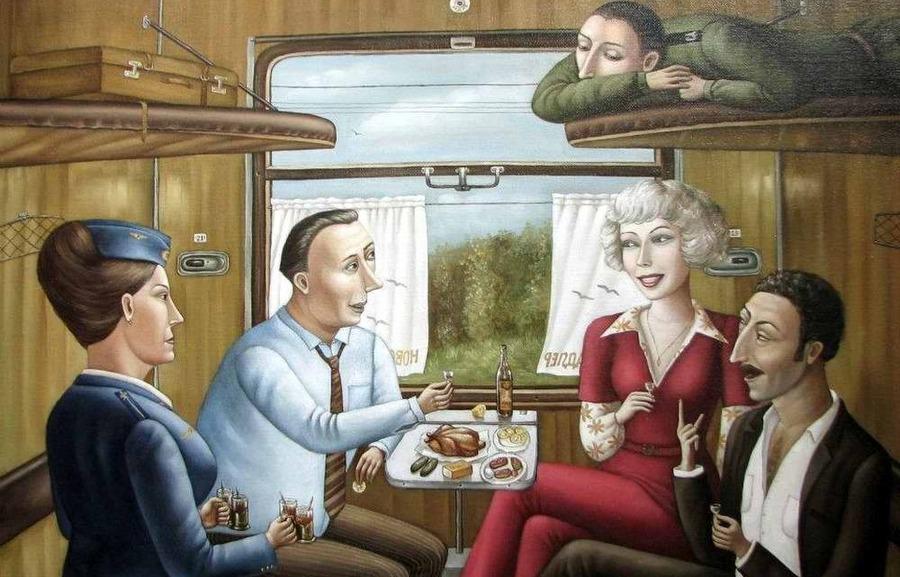 прикольные картинки людей в поезде есть даже вчерашний
