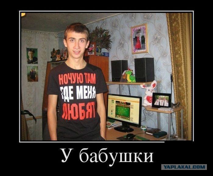 tetya-domogaetsya-porno