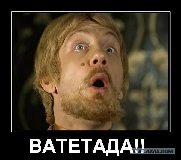 Как ебется е васильева фото