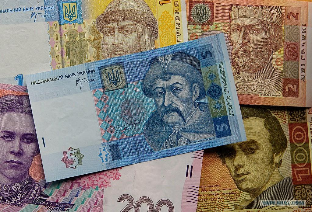 8 гривен до рубля не хватает