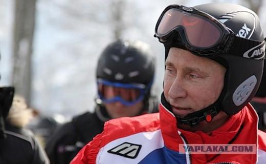Лыжник-экстремал 80 lvl