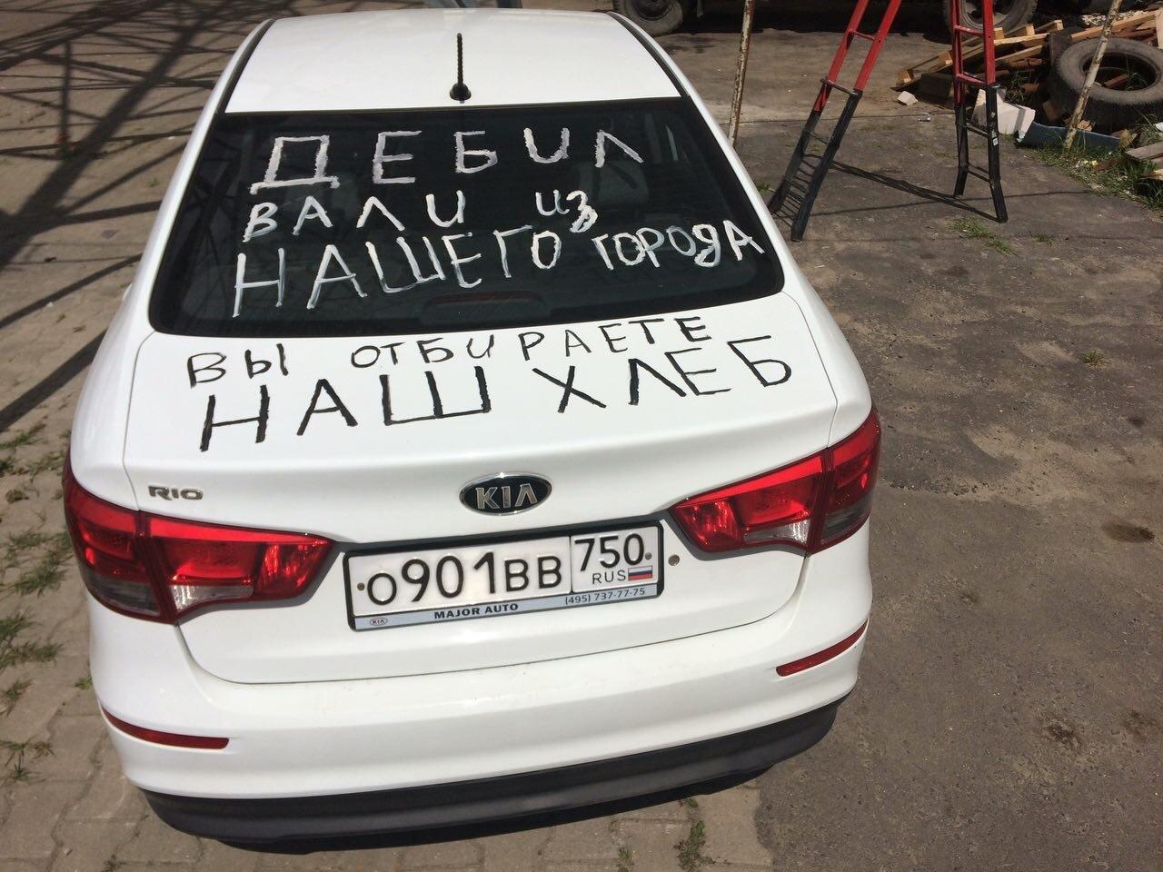 печати такси фото