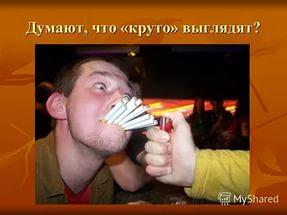 "Возле ТЦ ""Европейский"" около 30 кавказцев напали и избили организацию ""Лев против"""