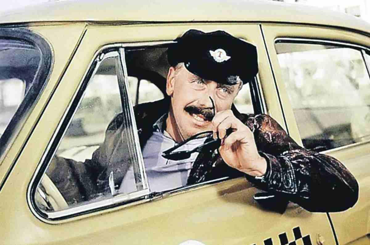 Гифка такси на дубровку вызывали