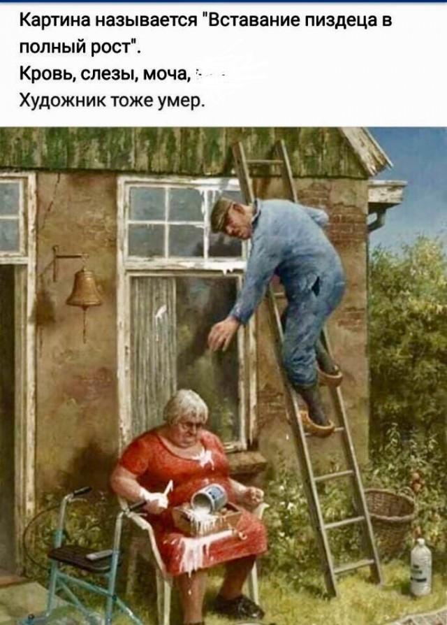 https://s00.yaplakal.com/pics/pics_original/8/7/9/13296978.jpg