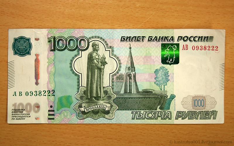 в 1000 путанну рублей купить москве за