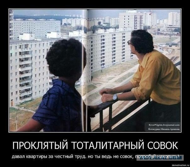 Бараки. Как жило большинство советских граждан