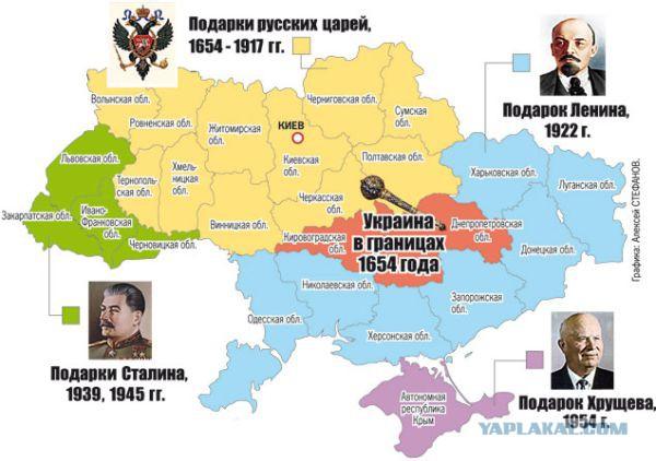 Заебала Украина пидарасы