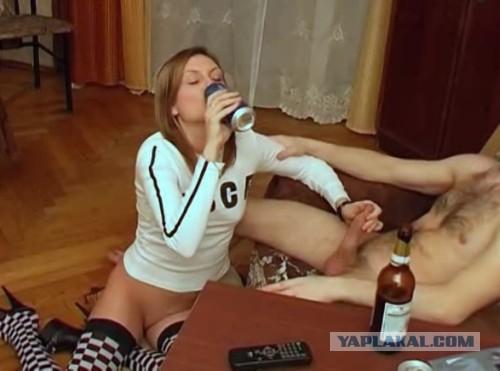Напоил скромницу пивком онлайн, в контакте русский секс домашка вечеринки