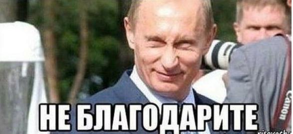 Оккупированный Крым - полигон для отработки подавления гражданской активности в России, - правозащитник - Цензор.НЕТ 7570