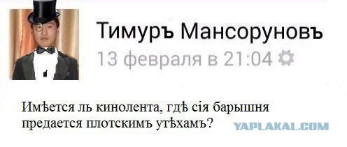 """Скандальный проект """"Шлюхи должны страдать"""""""