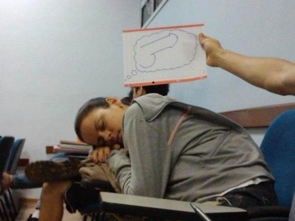 Картинка не спи на лекции