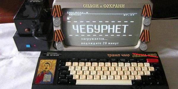 ФСБ увидела угрозу нацбезопасности РФ в проекте всемирного интернета - Цензор.НЕТ 3009