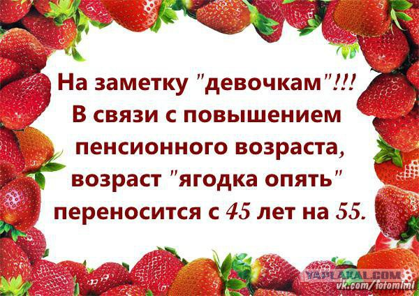 Поздравления для бабы ягодки