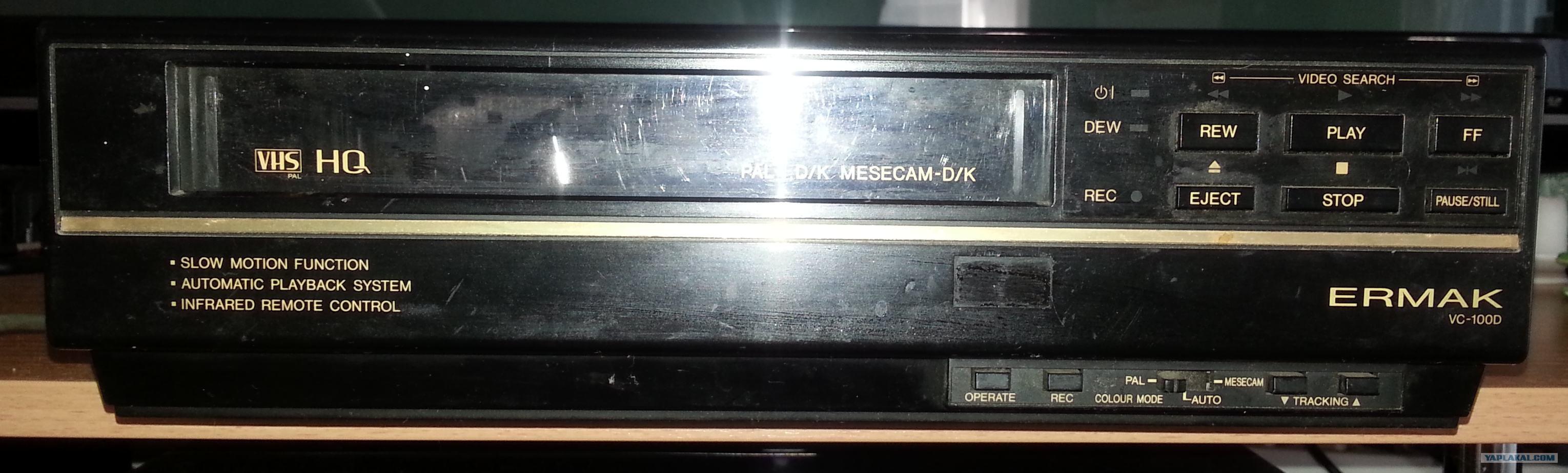 видеомагнитофон sharp vc схема