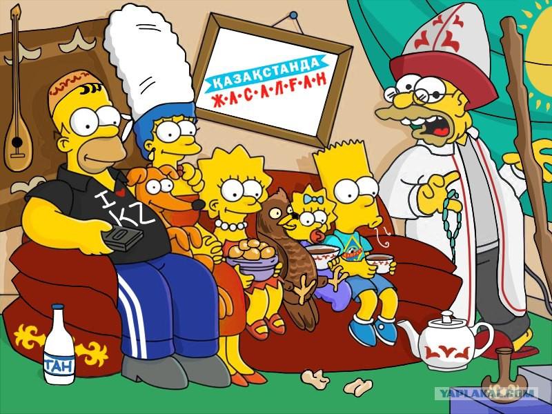Картинка симпсоны прикольные, поздравительные