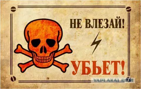 Славянская культура под запретом?