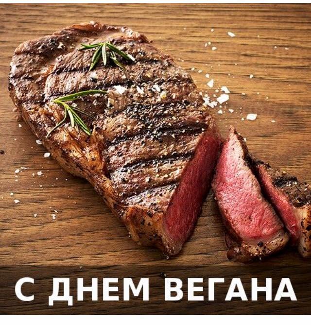 Российские зоозащитники предложили убрать мясо из рациона в тюрьмах и детских садах