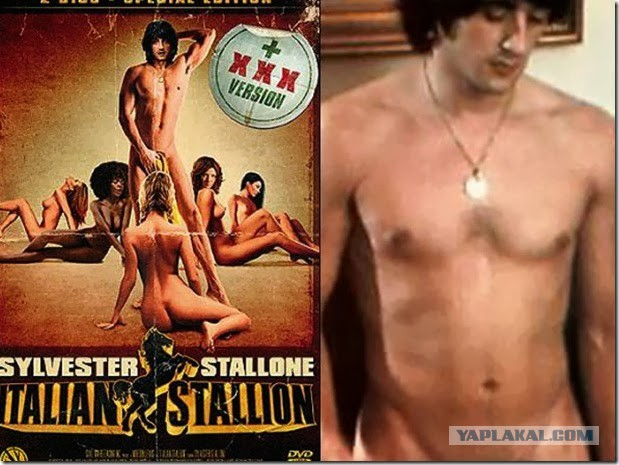 Tbt sylvester stallones steamiest scenes