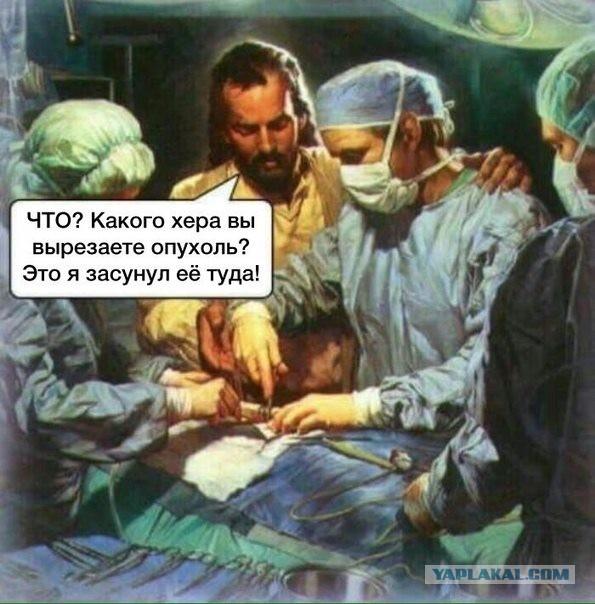 https://s00.yaplakal.com/pics/pics_original/8/9/2/15304298.jpg