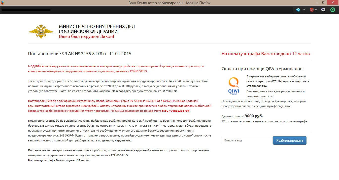 штрафы в беларуси за просмотр порносайтов