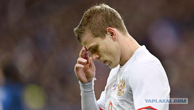Футболисты сборной Катара одержали волевую победу над командой России