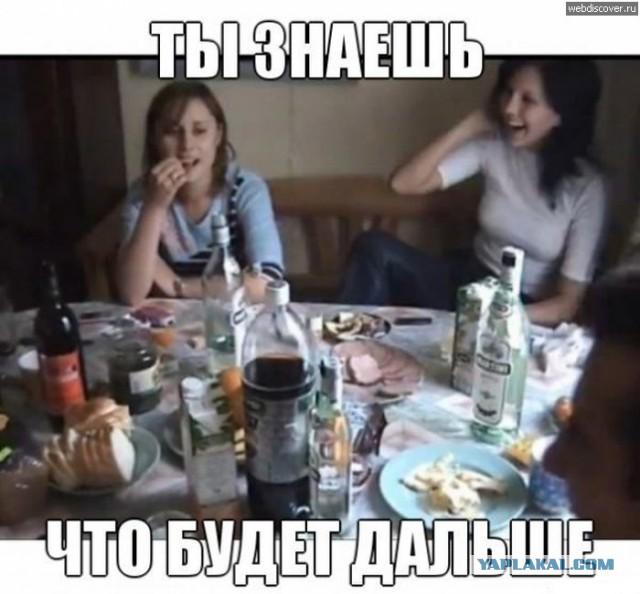 Чаепитием картинки, день студента картинка из видео