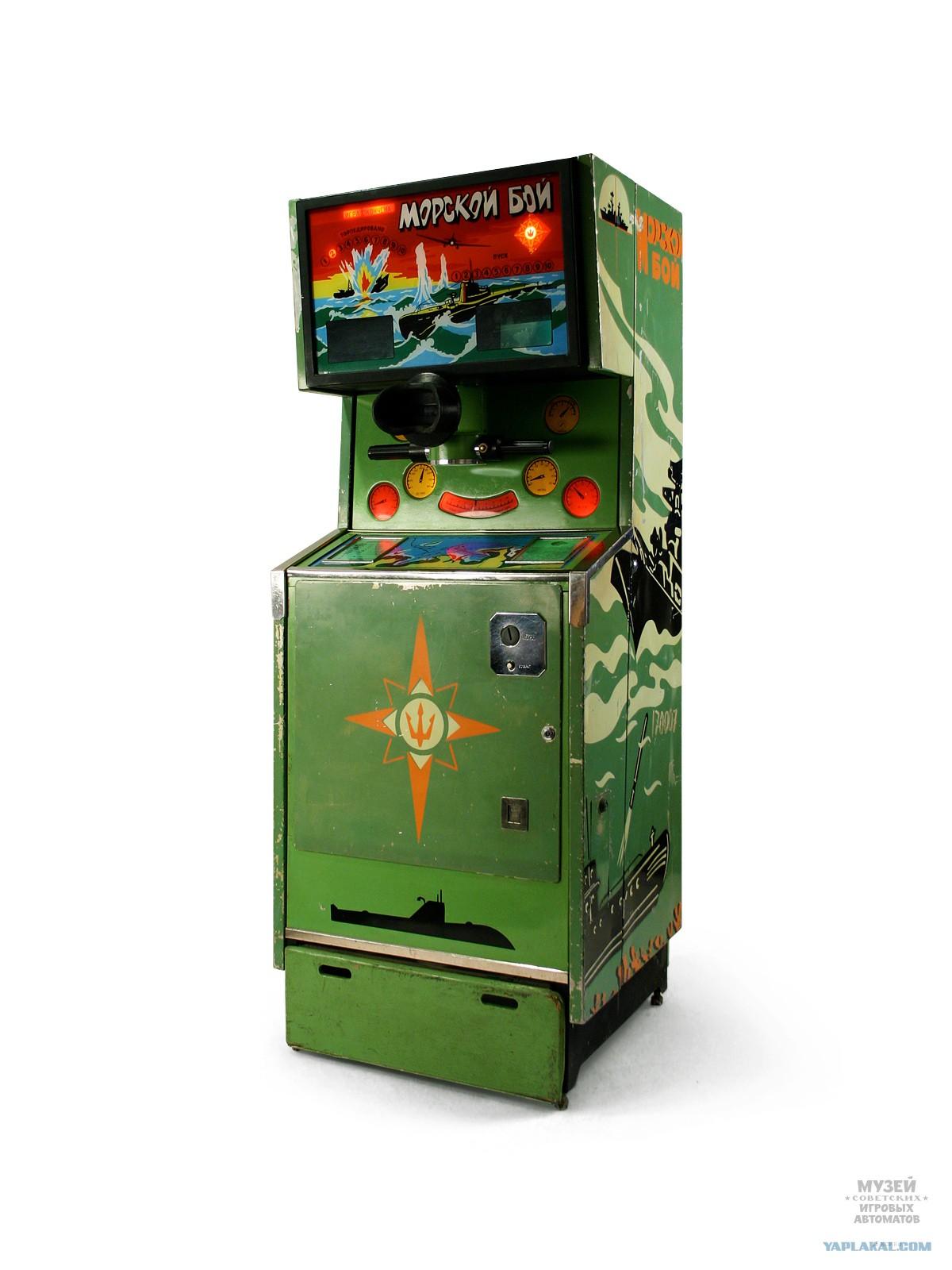 в игровые автоматы поросята играть