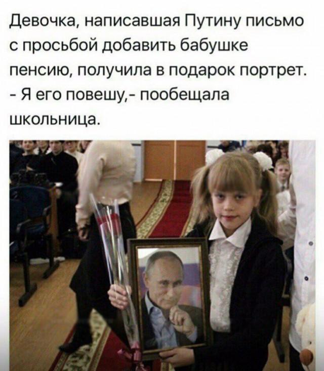 В России решили посмертно судить убитого в Киеве Вороненкова - Цензор.НЕТ 794