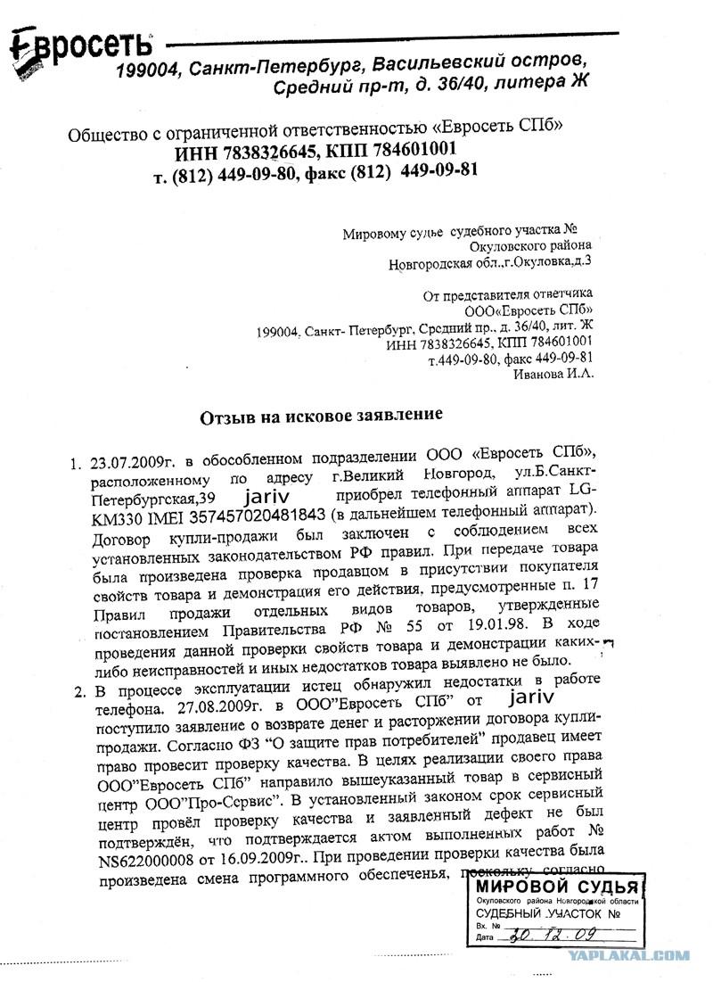 Юристы по пенсионным вопросам в москве