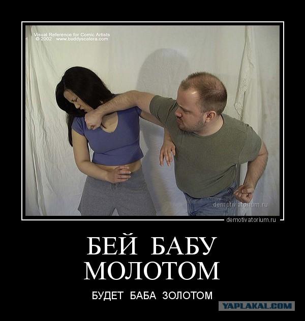 Люблю жесткий секс
