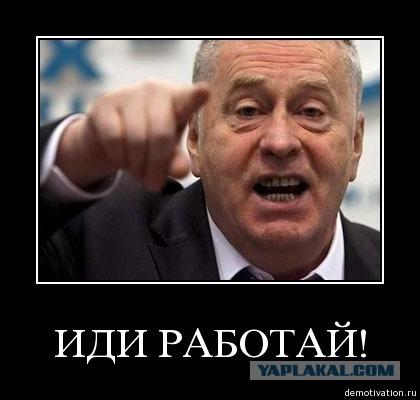 "Даже нет слов! ""Россияне поддержали налог на тунеядство: все ""за"" и ""против""!"""
