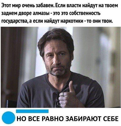 https://s00.yaplakal.com/pics/pics_original/8/9/6/13989698.png