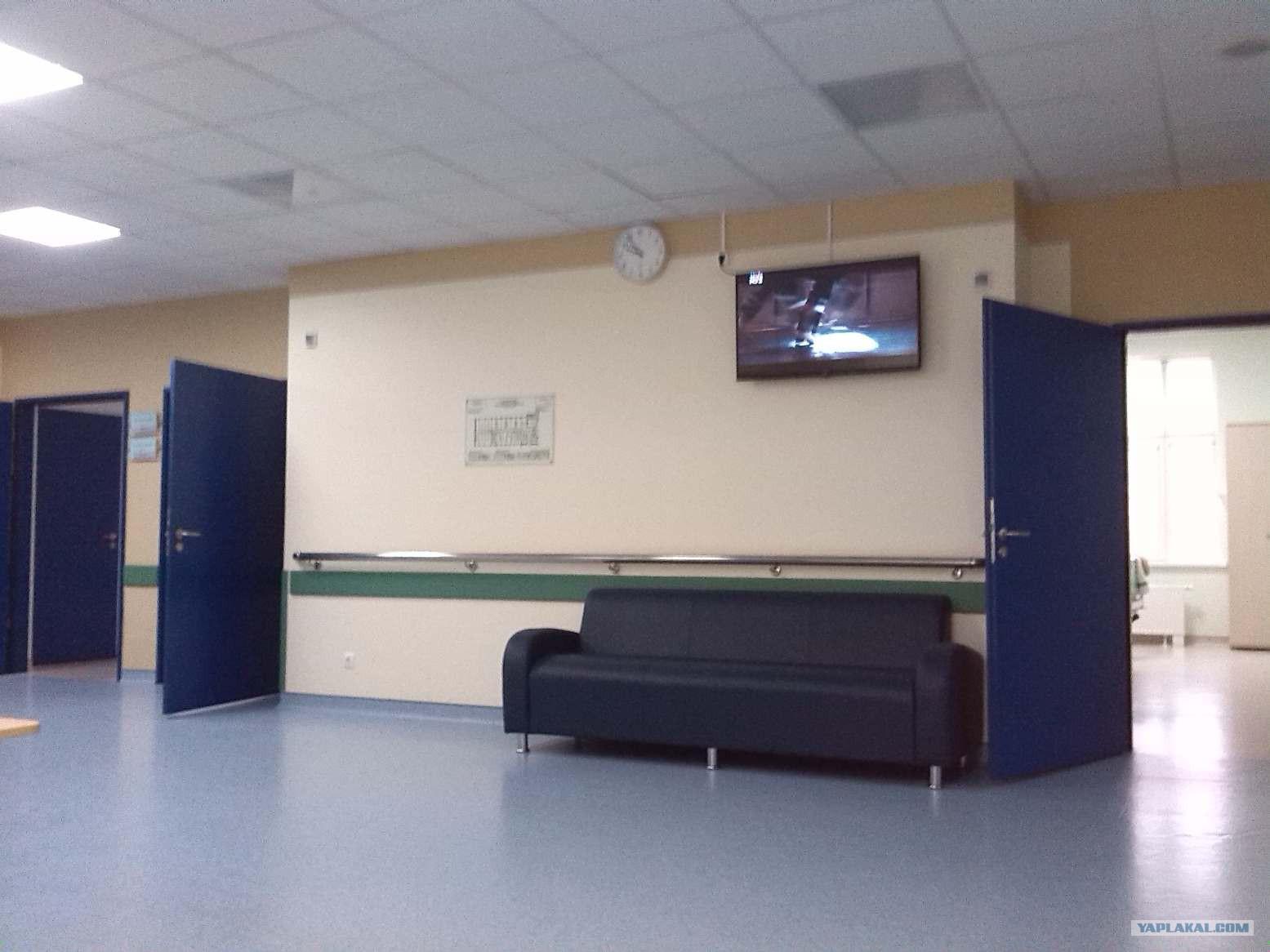 Медицинский центр на в о геникология