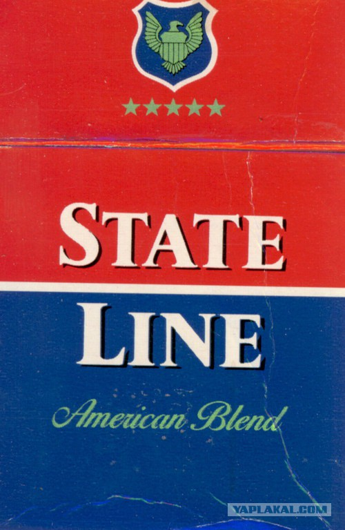 Картинки по запросу сигареты state line