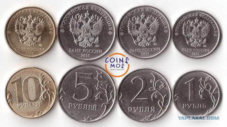 какие новые монеты выйдут в 2016 году