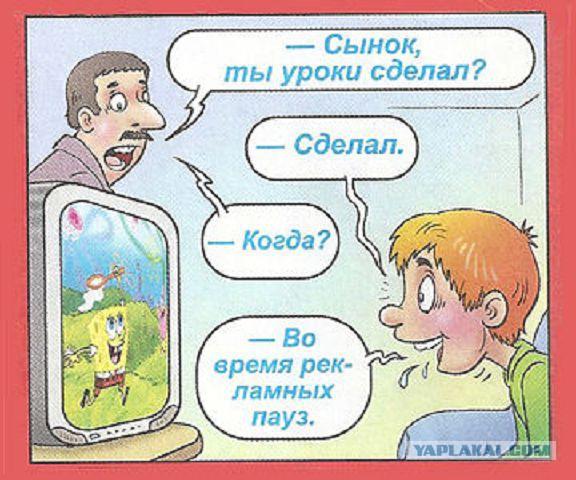 Анекдоты смешные для детей картинки