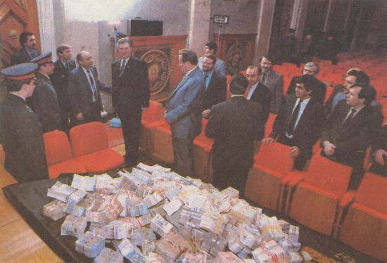 Из истории отечественной коррупции