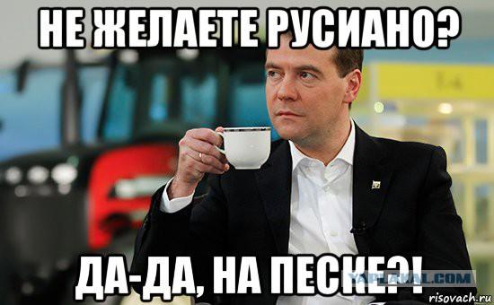 Может быть ко мне, на чашечку кофе!?