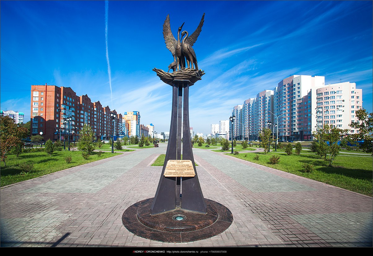 картинка город новокузнецк того, как официальный