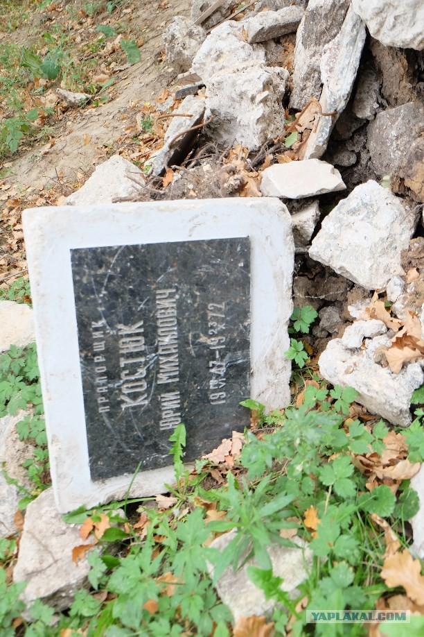 Надгробные плиты фото я был в шоке изготовление памятников отзывы фотогалерея