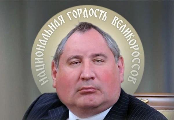Рогозин заявил о грядущих важных изменениях в космической отрасли России