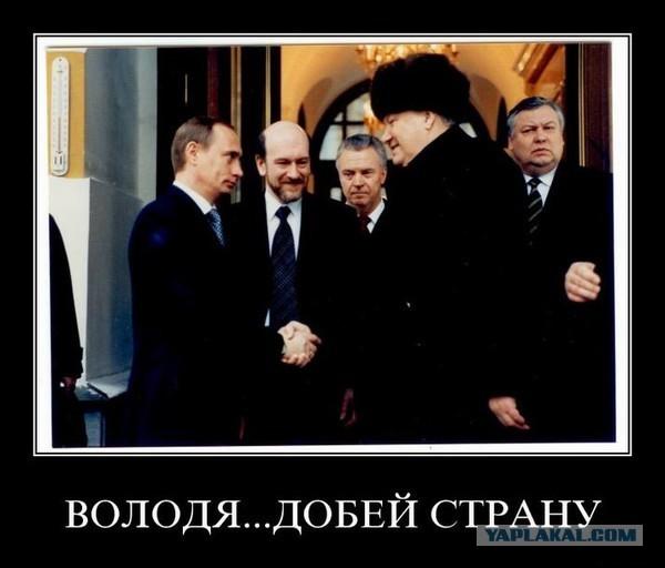 Спикер Парубий поблагодарил сенатора Маккейна за поддержку Украины - Цензор.НЕТ 3665