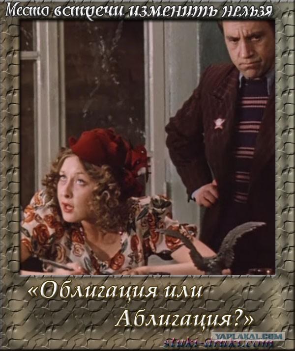 Волочкова рассказала о проституции в Большом театре