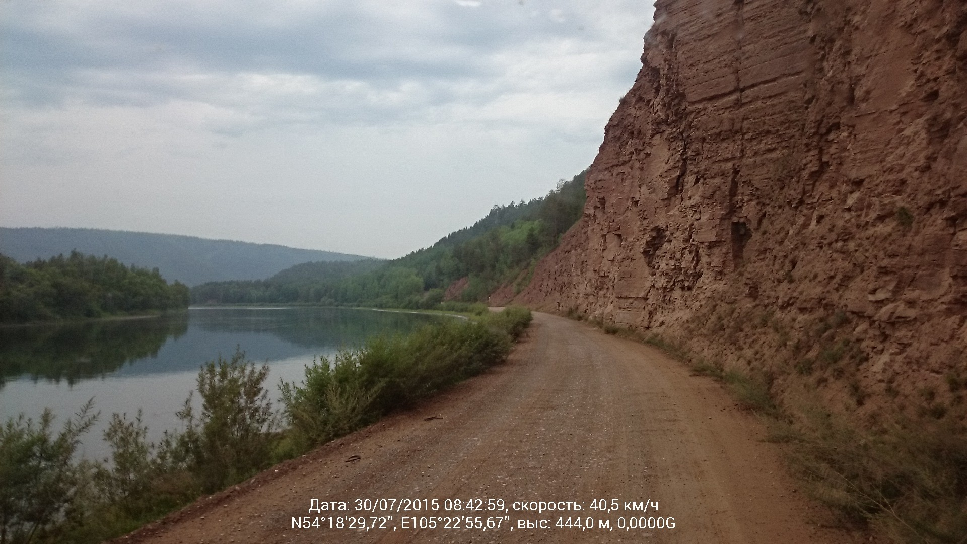 Фото реки лены качуг