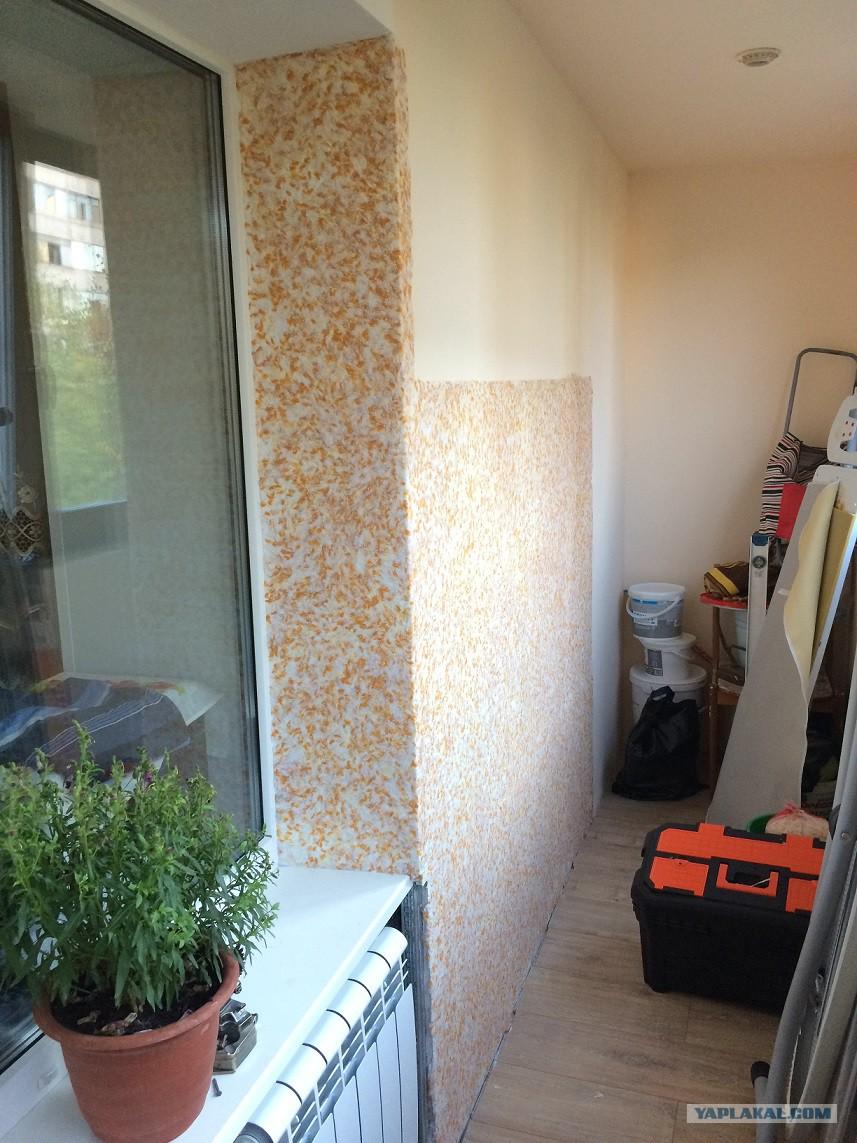Балкон - кабинет - ремонт выполнен своими силами = hodor.