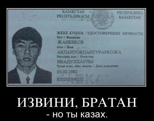 сильно демотиваторы казахского на русский комплексным ремонтом электрики