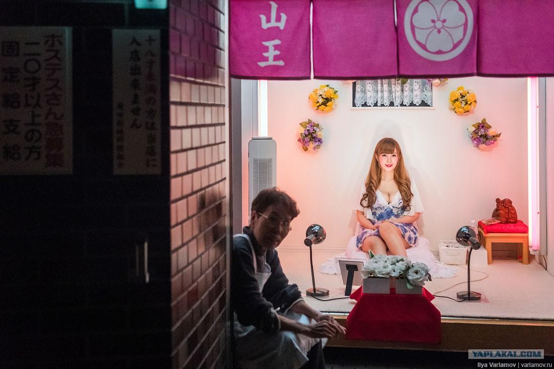 фото японских шлюха